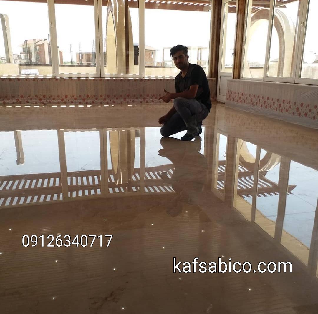 کفسابی در اصفهان