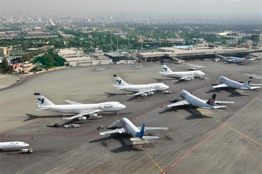 کفسابی فرودگاهها